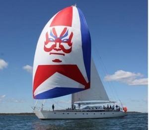 Jongert Sailing Yacht for sale